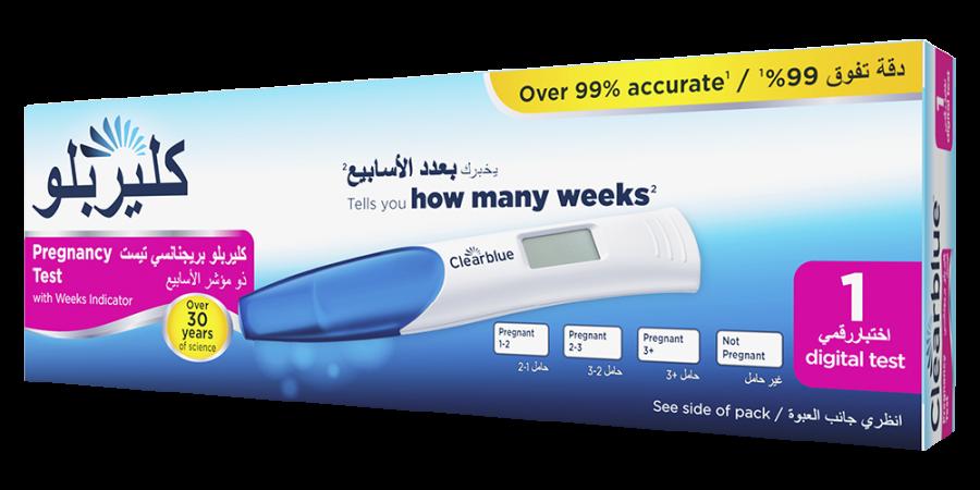 تعرفي على المدة التي انقضت من حملك بـ اختبار الحمل Clearblue Digital